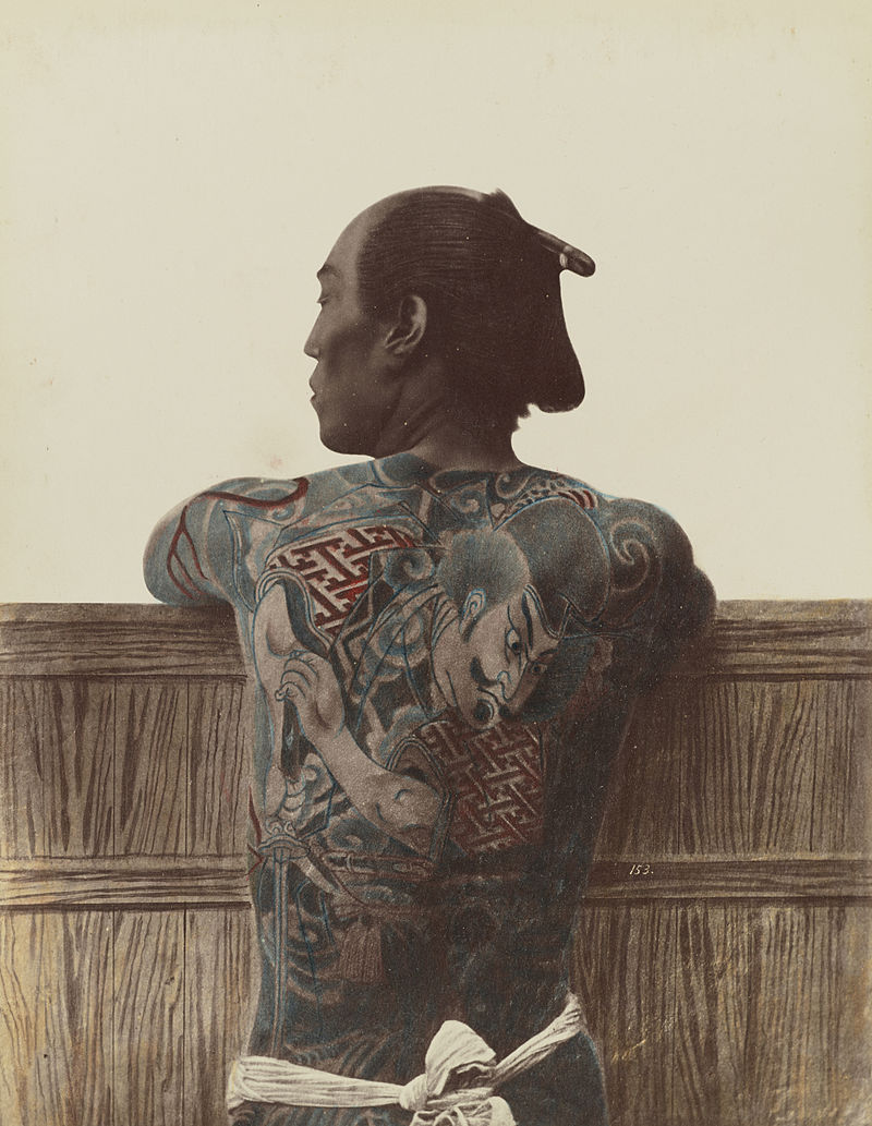 Japanese_Tattoo_by_Kimbei_or_Stillfried.jpg